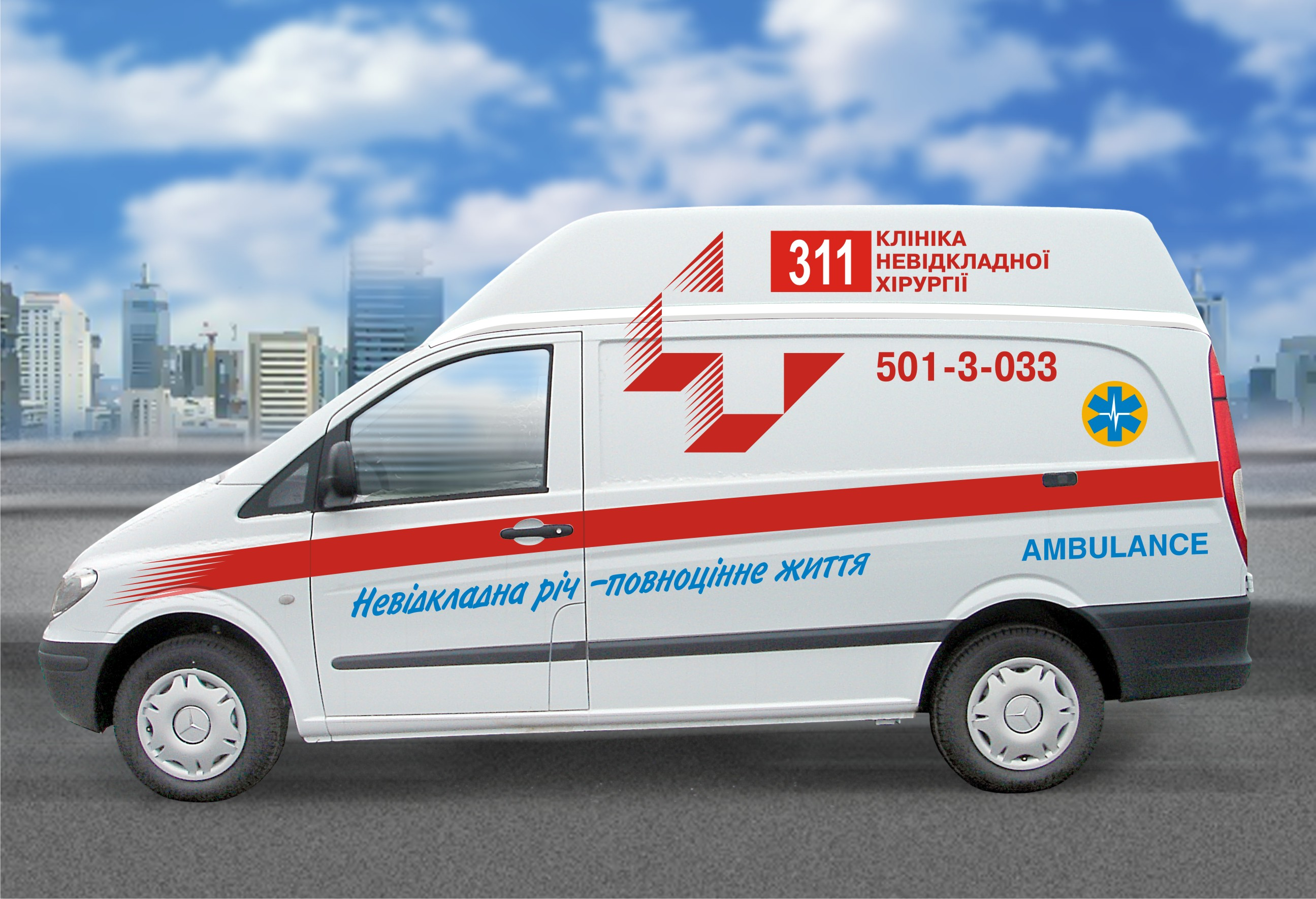 Ambulance Mersedes